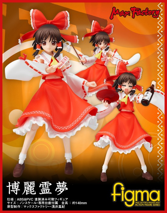 figma touhou_project hakurei_reimu max_factory team_shanghai_alice