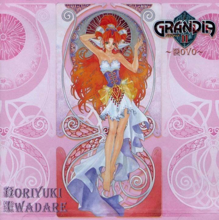 red_hair volks concept_art iwadare_noriyuki original_soundtrack twofive_records kawasumi_kaori kitamura_takeshi grandia_2 millenia