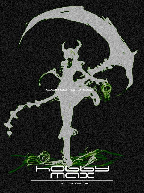 resin dead_master black_★_rock_shooter hobby_max kiking