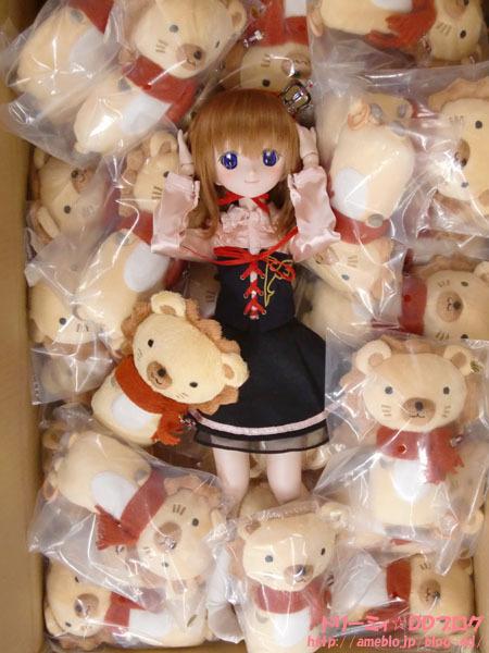 dollfie_dream umineko_no_naku_koro_ni sakutaro