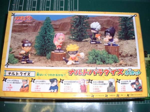 sakura naruto paradise kakashi sasuke
