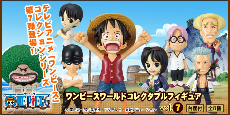 one_piece banpresto monkey_d._luffy roronoa_zoro smoker tashigi world_collectable_figure oda_eiichiro kuina gaimon coby helmeppo