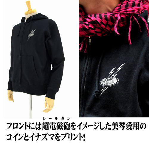electricity female short_hair misaka_mikoto parka