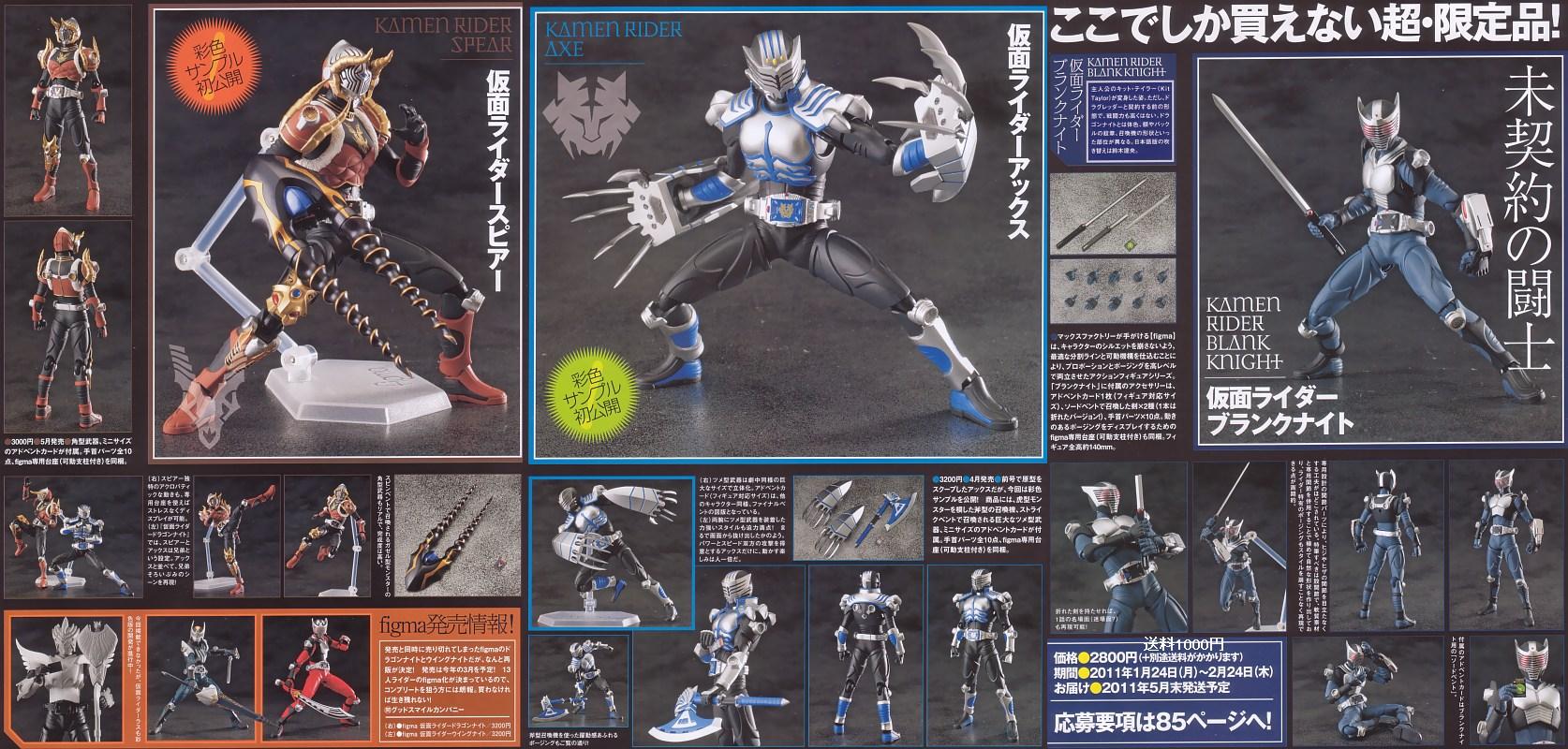 figma max_factory asai_(apsy)_masaki kamen_rider_dragon_knight kamen_rider_axe kamen_rider_spear kamen_rider_blank_knight
