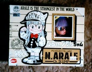 dr_slump norimaki_arale popy toriyama_akira