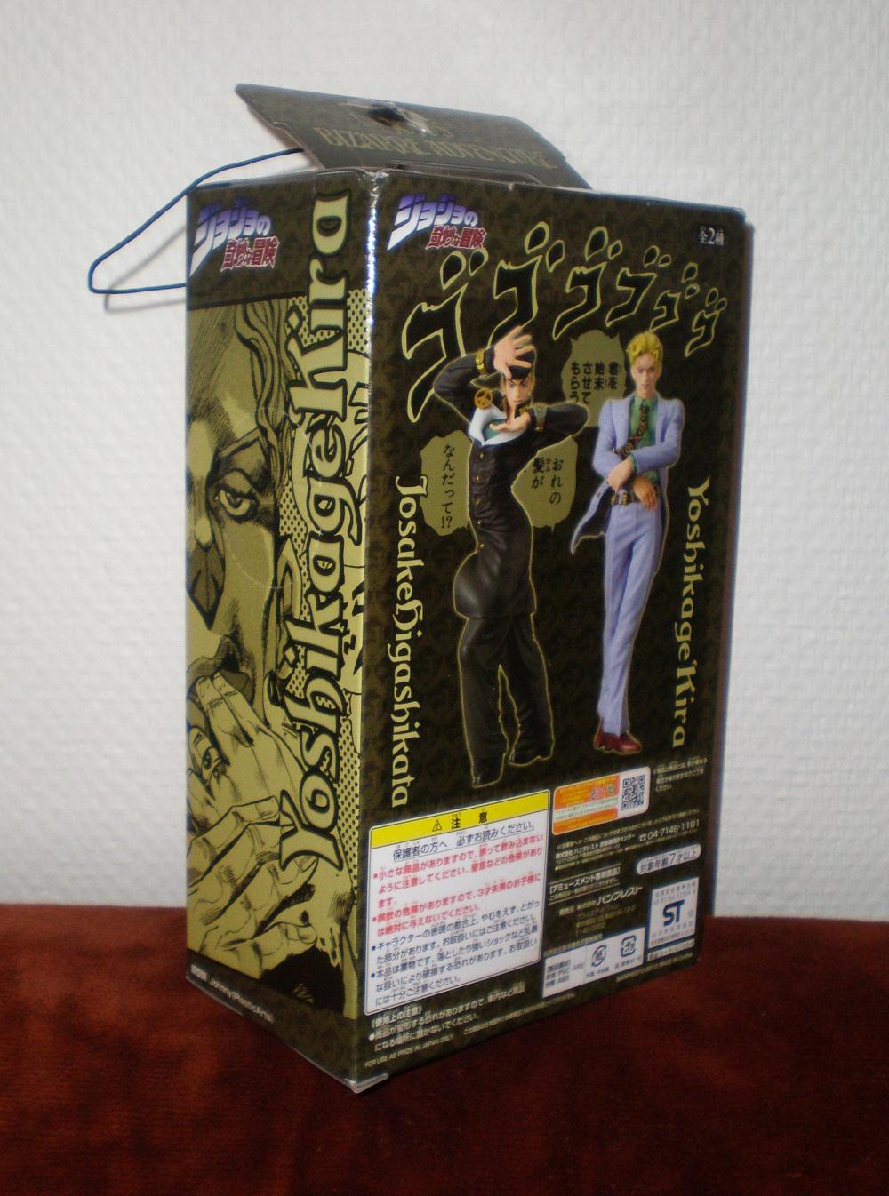 box banpresto_prize alternate_colour banpresto back jojo_no_kimyou_na_bouken higashikata_josuke