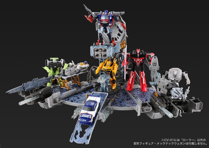 transformers convoy takara_tomy bumble pe pa topspin pc lambor sentinel_prime ratchet cyberverse spaceship_ark