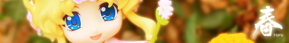 nendoroid haru-chan itou_reiichi haru-chan_no_kishou_mamechishiki digiturbo