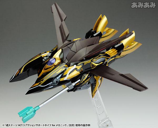 bandai code_geass_-_hangyaku_no_lelouch_r2 composite_ver.ka type-0/0a_shinkirou