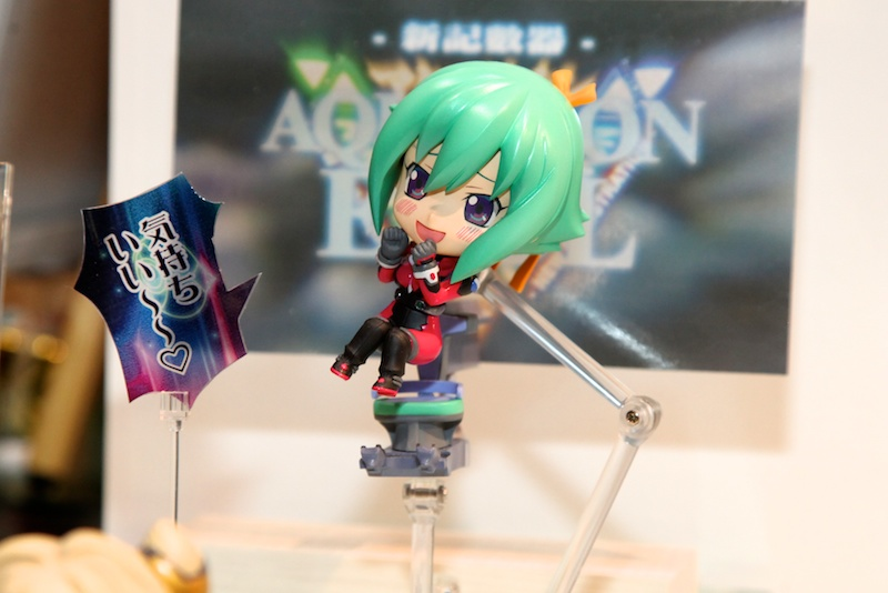 bandai chibi-arts aquarion_evol