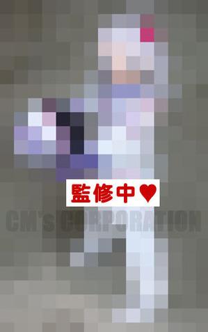cm's_corporation denpa_onna_to_seishun_otoko hoshimiya_yashiro