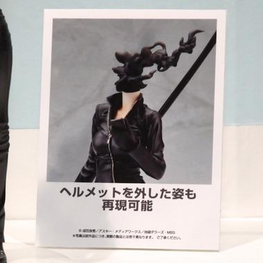 alter celty_sturluson ascii_media_works durarara!! tanaka☆senu takahashi_tsuyoshi narita_ryougo