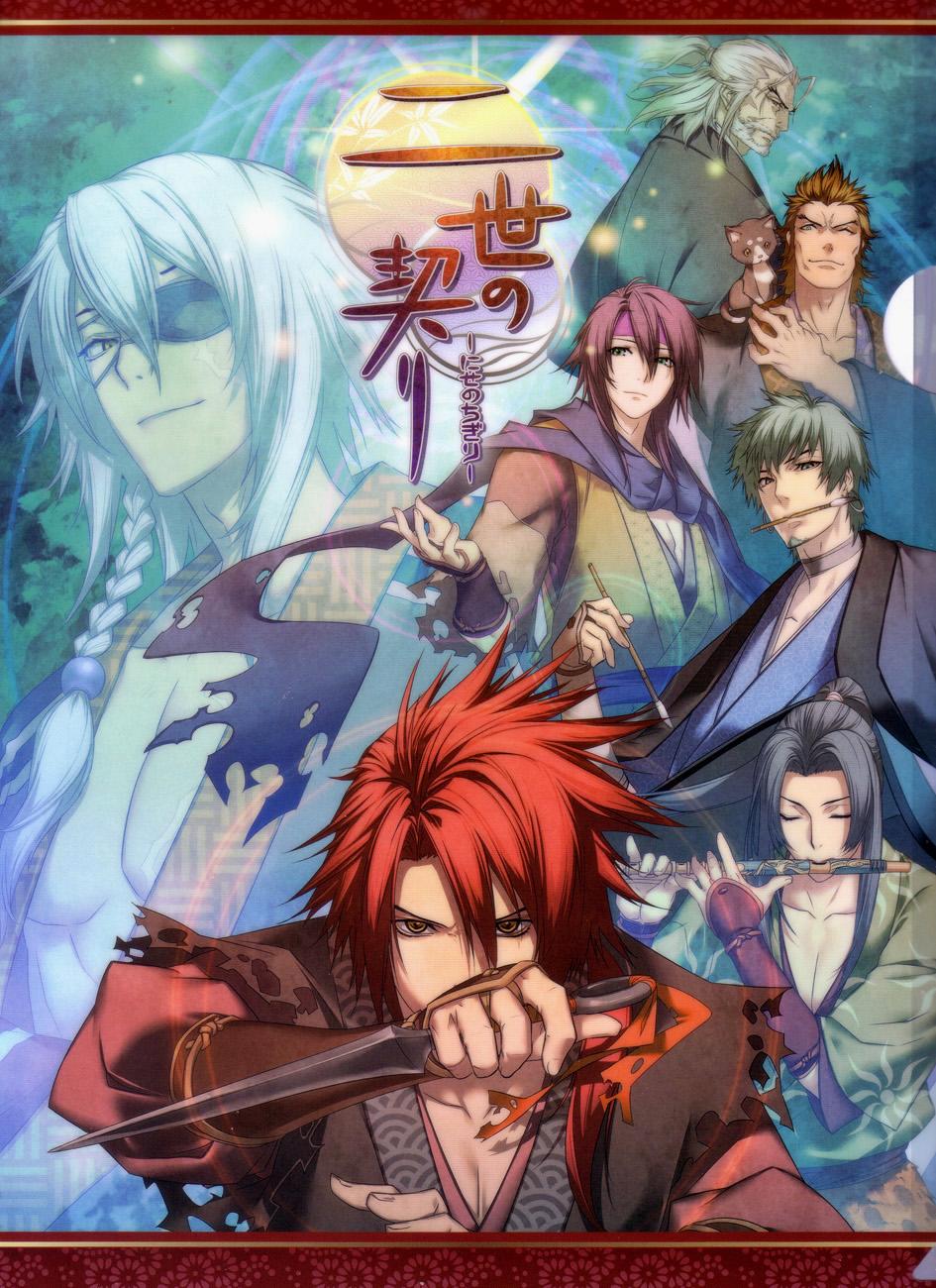 akatsuki movic clear_file nisei_no_chigiri yamamoto_kansuke masato shuuya tougi_kanehisa uesugi_masatora suien kojima_yatarou
