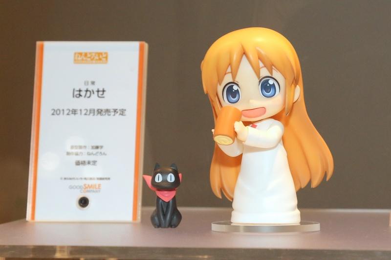 nendoroid good_smile_company hakase nichijou sakamoto wf2012s