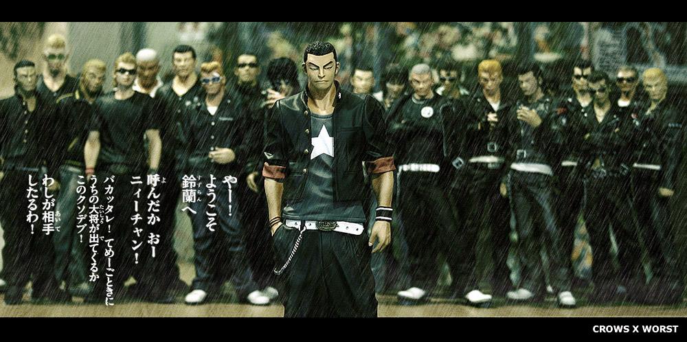 crows_zero crows_x_worst gaiden dive flashback_generation history_of_the_skull kawachi_tessyo tsukishima_hana suzuki_keizou kiyohiro_yoshimi murata_shougo takeda_kousei bouya_harumichi strongest_bloodline top_of_suzuran men_of_power hanaki_guriko tsukimoto_mitsumasa hanazawa_saburou sera_naoki sakota_takefumi yanagi_shinji the_men_that_gather_under_the_front_of_armament_flag_continued kanayama_jou ties_of_the_soul bandou_hideto fujishiro_takumi leaders_of_the_next_generation murata_juuzou takiya_genji