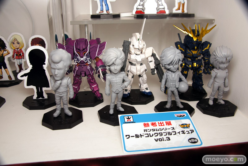 "banpresto world_collectable_figure kidou_senshi_gundam_uc rx-0_unicorn_gundam marida_cruz bright_noa audrey_burne rx-0_unicorn_gundam_""banshee"" banagher_links angelo_sauper yams-132_rozen_zulu gundam_world_collectable_figure_vol.3"