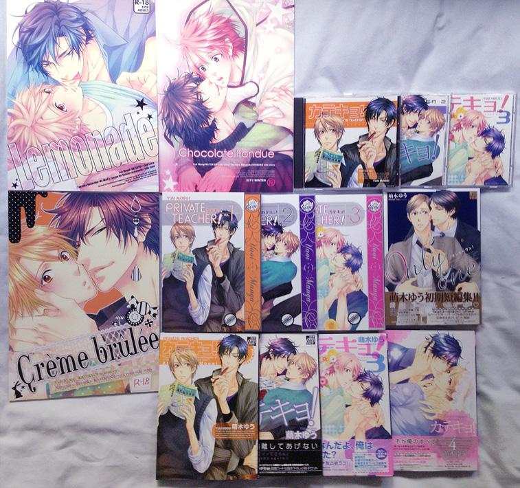 comics doujinshi core_magazine drama_cd hirakawa_daisuke terashima_takuma nojima_hirofumi yonaga_tsubasa hanawa_eiji drap_comics katekyo! moegi_yuu fifth_avenue satou_takuya jari_kengai