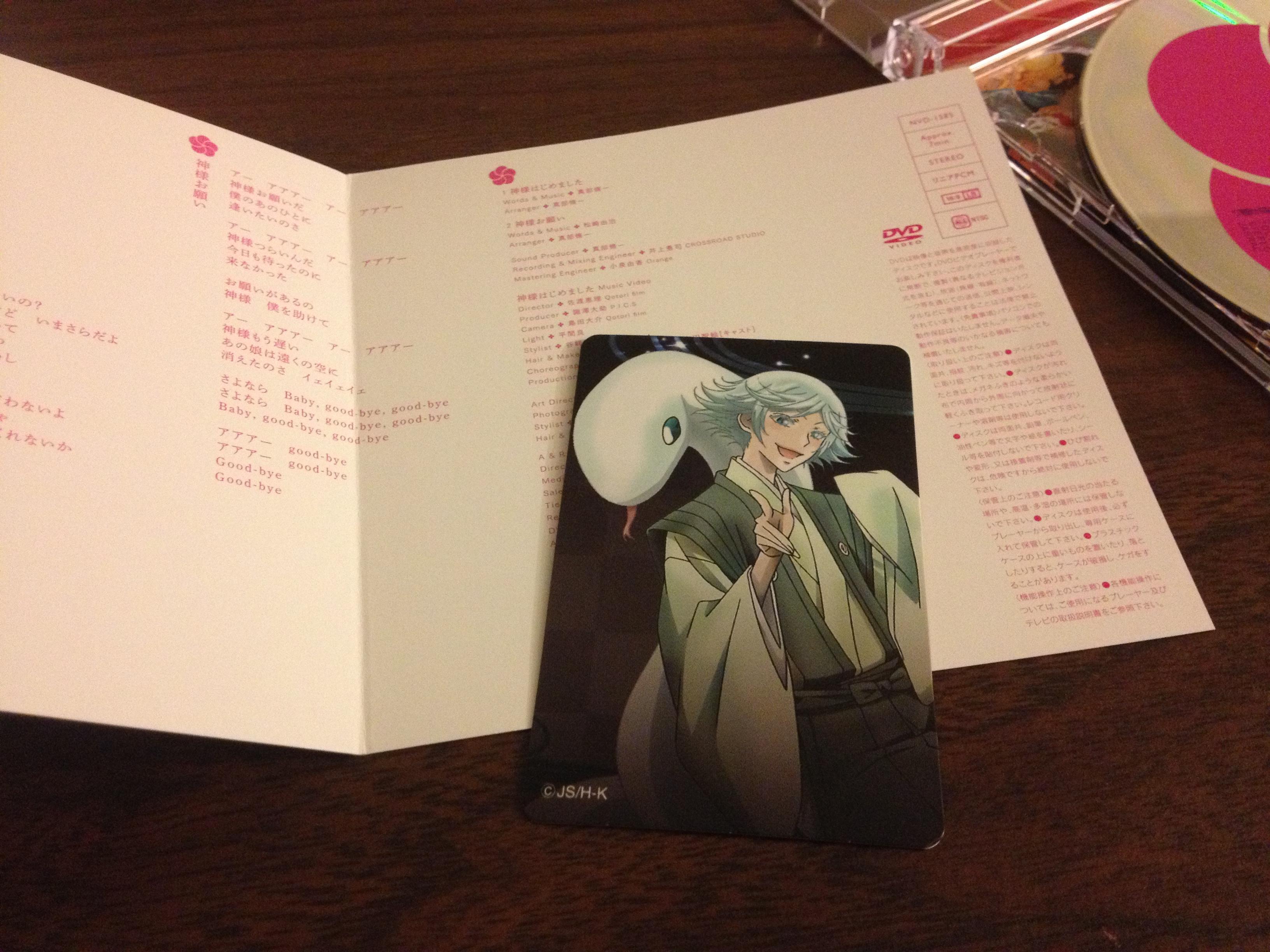 single ending_theme opening_theme kamisama_hajimemashita emi_music_japan hanae