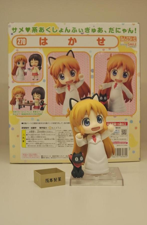 nendoroid good_smile_company hakase nendoron katou_gaku kadokawa nichijou sakamoto arawi_keiichi