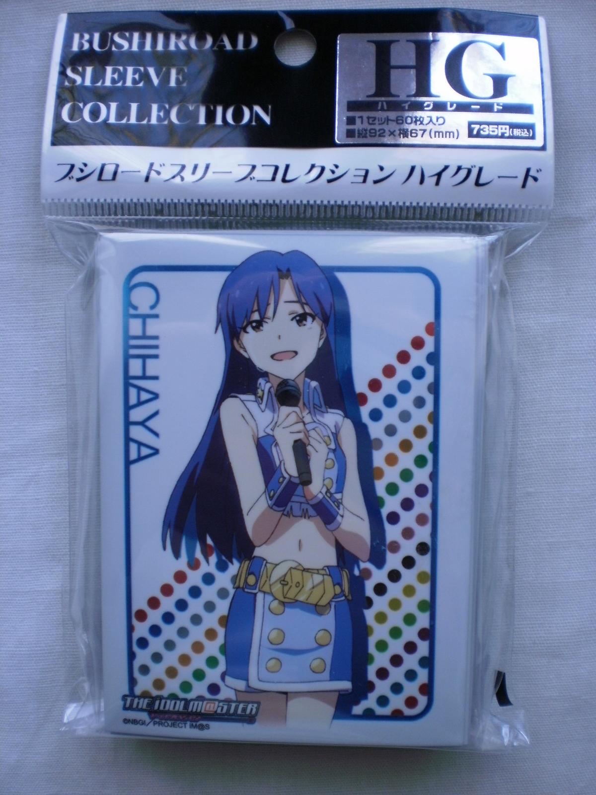 kisaragi_chihaya bushiroad card_sleeve bushiroad_sleeve_collection_hg the_idolmaster_(tv_animation)