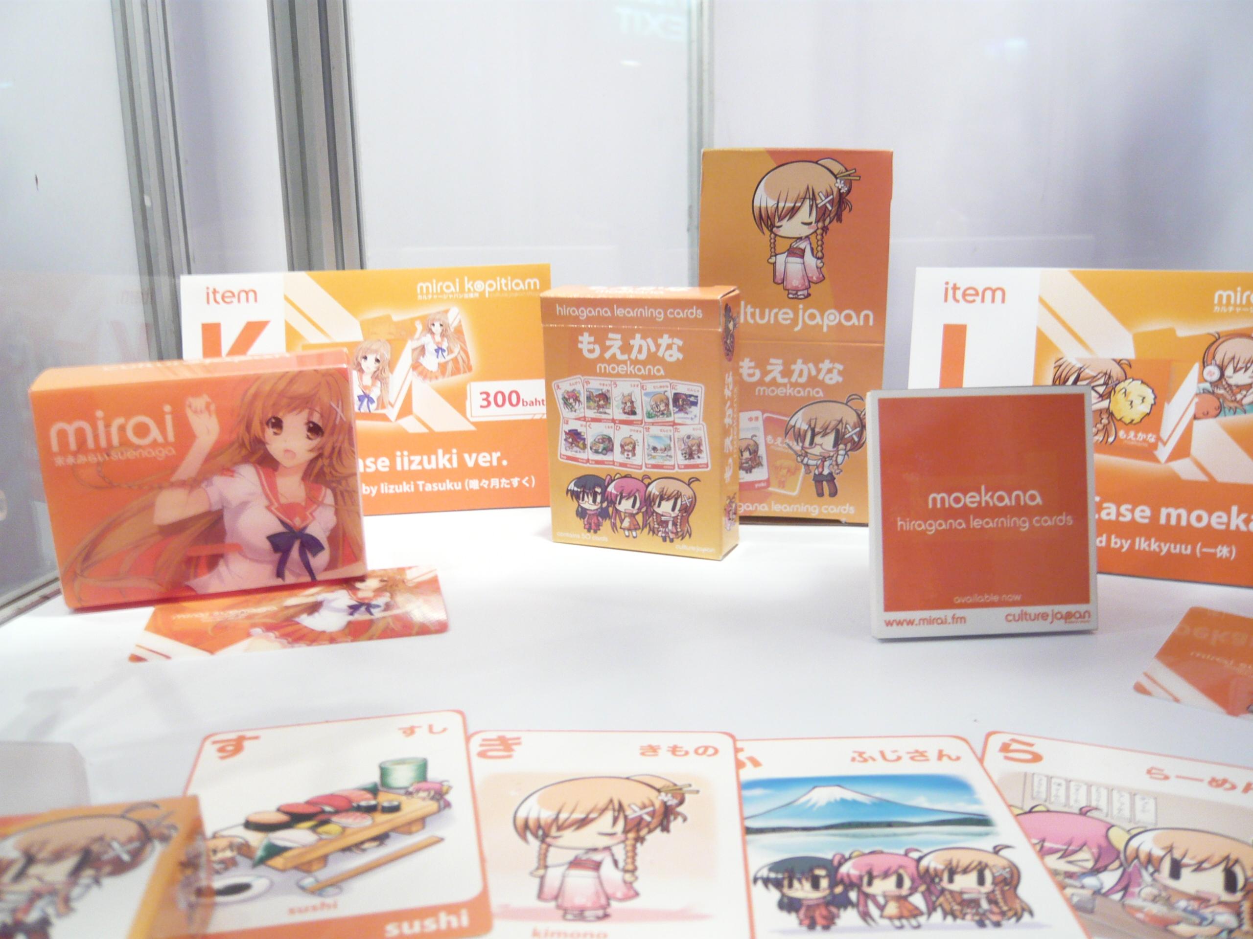good_smile_company culture_japan suenaga_mirai suenaga_haruka hoshikawa_kanata iizuki_tasuku mirai_millennium touch_'n_go_sdn_bhd touch_'n_go_card