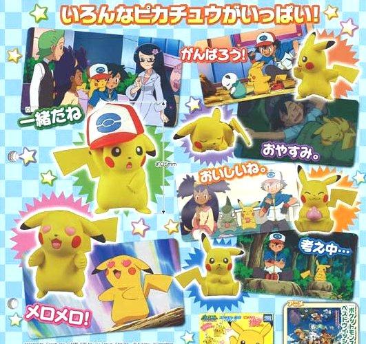 nintendo pikachu takara_tomy_a.r.t.s pocket_monsters_best_wishes! pokemon_bw__pikachu_ippai_collection