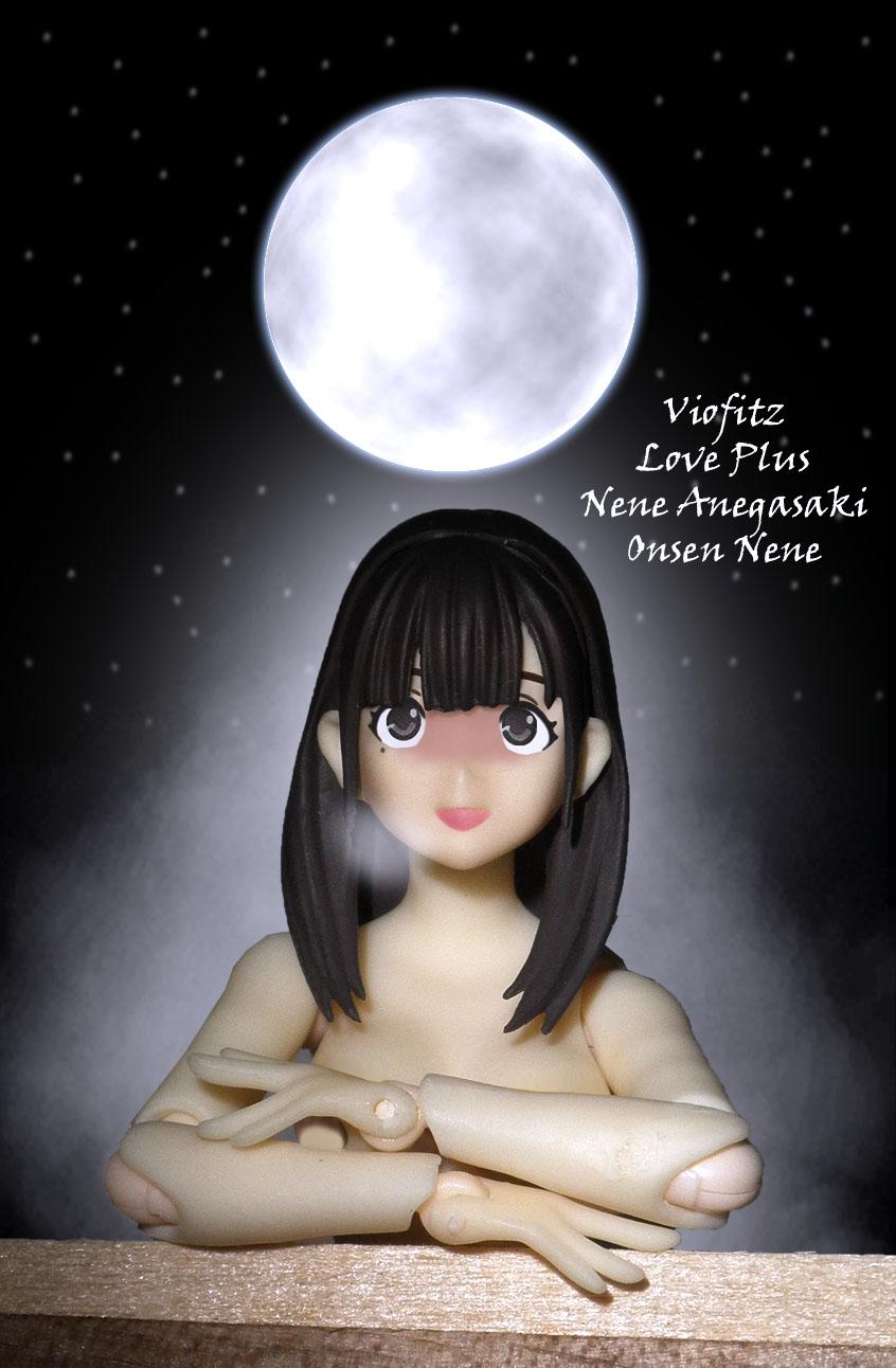 figma urusei_yatsura max_factory love_plus se_kirara kagura_aya anegasaki_nene asai_(apsy)_masaki lum_invader