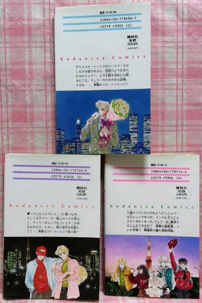 comics kodansha takeuchi_naoko the_cherry_project