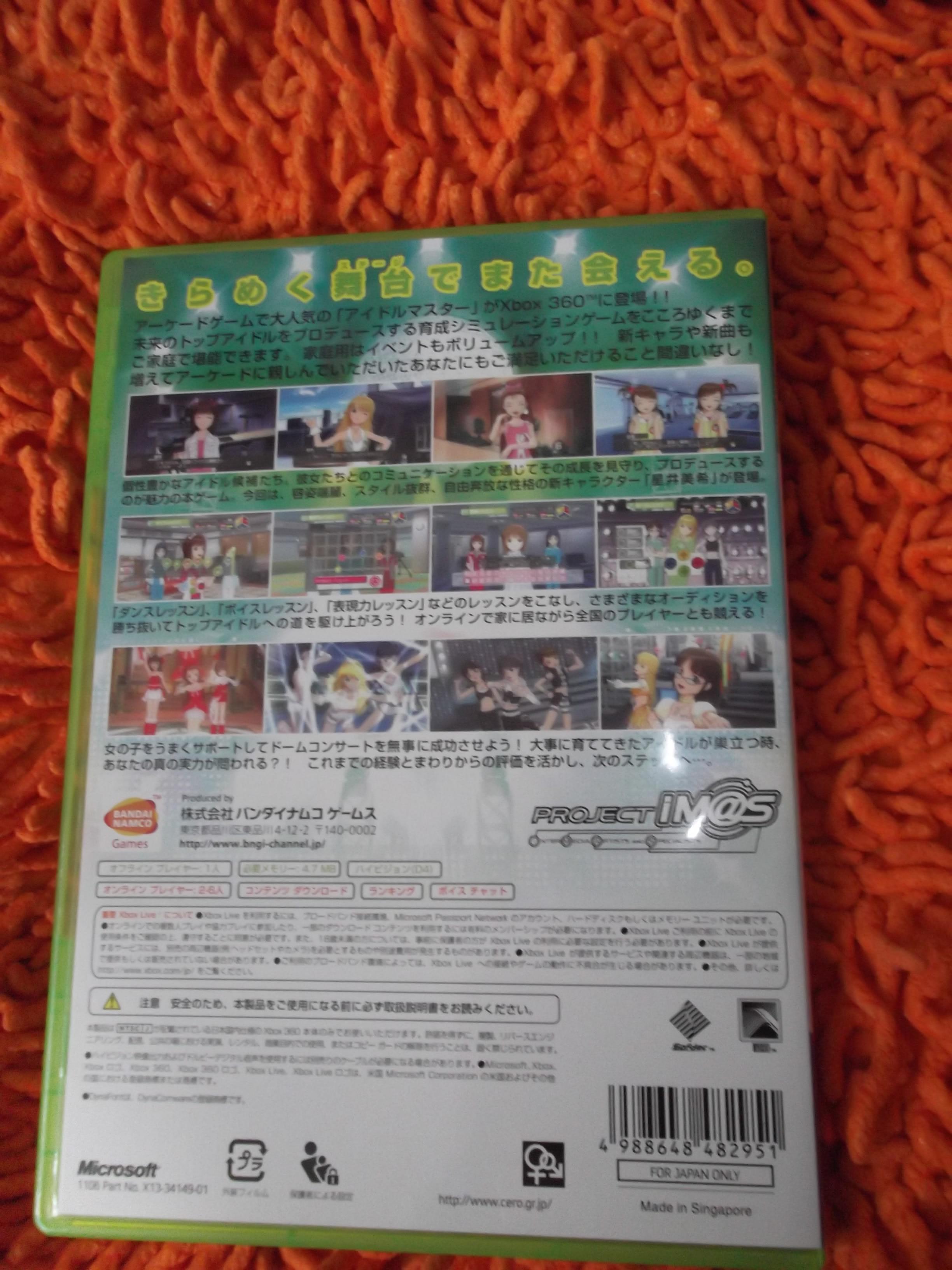 namco visual_novel the_idolmaster xbox_360_game