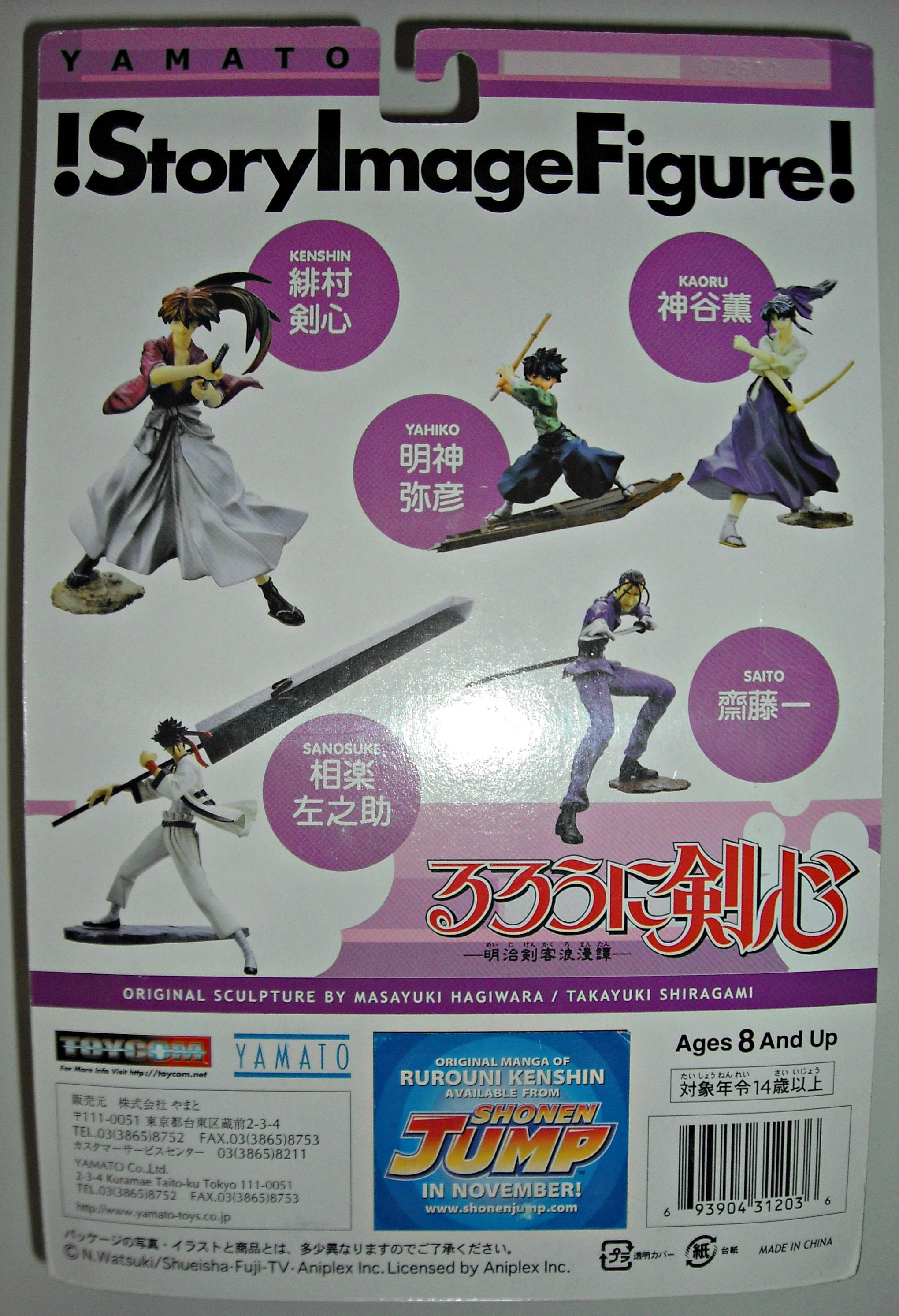 yamato saitou_hajime rurouni_kenshin himura_kenshin story_image_figure sagara_sanosuke myoujin_yahiko kamiya_kaoru