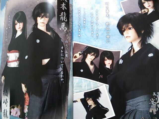 volks zoukei-mura super_dollfie sakamoto_ryouma super_dollfie_17 utsukushiki_utage_no_hibiki super_dollfie_16 narasaki_ryo