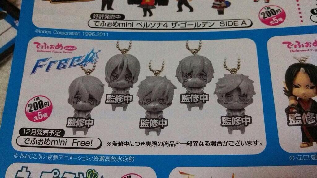 takara_tomy_a.r.t.s deformed_mini nanase_haruka free! tachibana_makoto matsuoka_rin hazuki_nagisa ryuugazaki_rei deformed_mini_free!