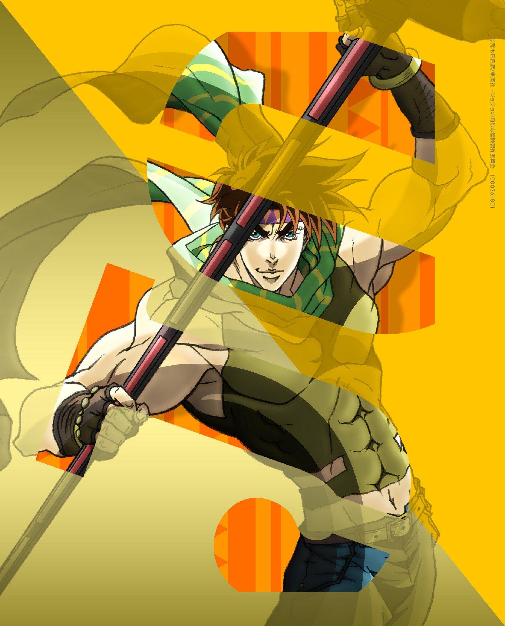 jojo_no_kimyou_na_bouken araki_hirohiko battle_tendency iwasaki_taku blu-ray warner_home_video david_production tsuda_naokatsu