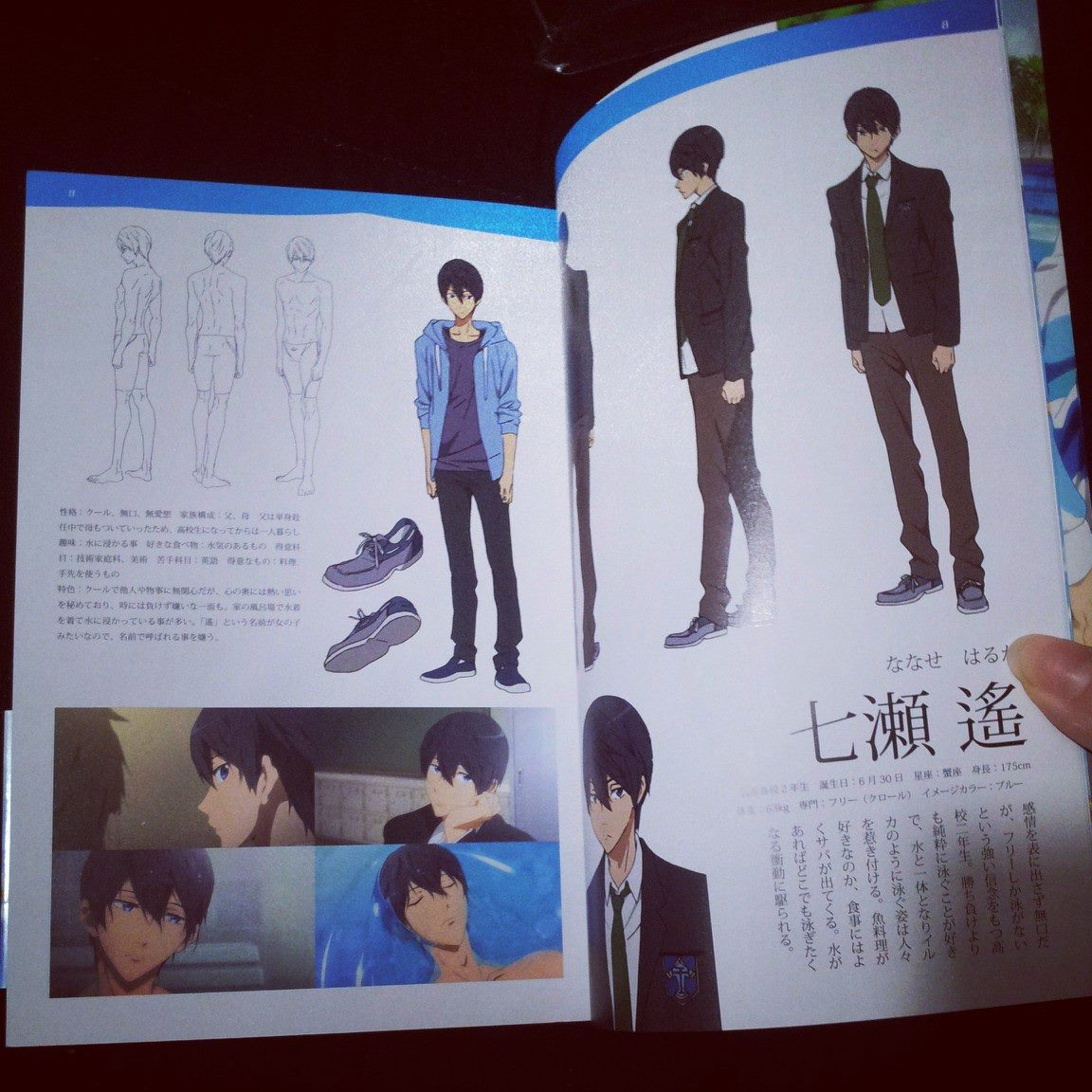 guide_book kyoto_animation free!