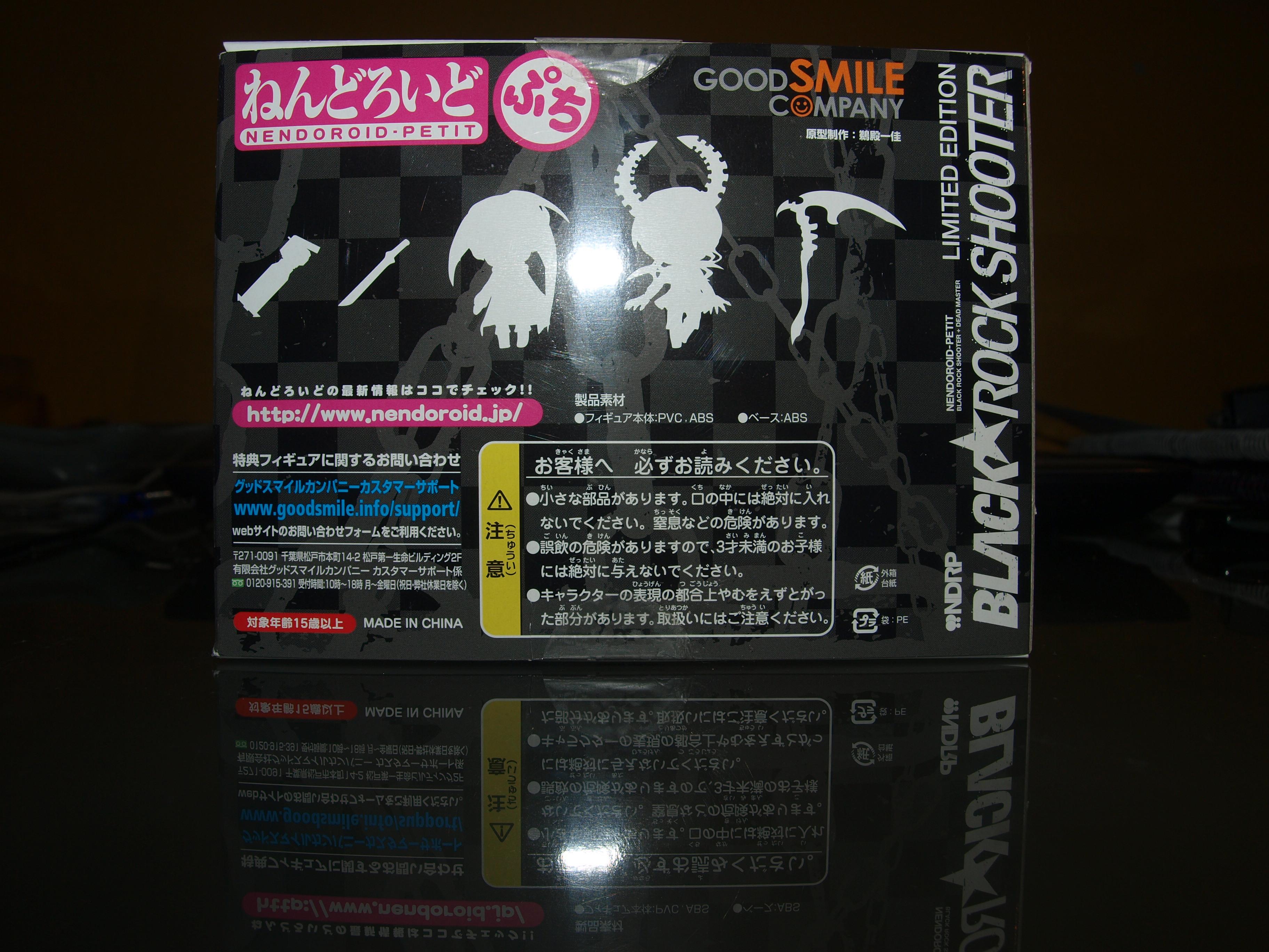 huke black_★_rock_shooter b★rs_project ordet yoshioka_shinobu blu-ray