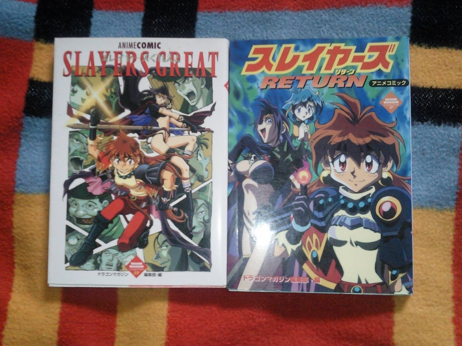 fujimi_shobou anime_comics slayers_return slayers_great