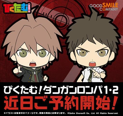 good_smile_company hinata_hajime naegi_makoto spike_chunsoft pikutamu dangan_ronpa_1・2_reload