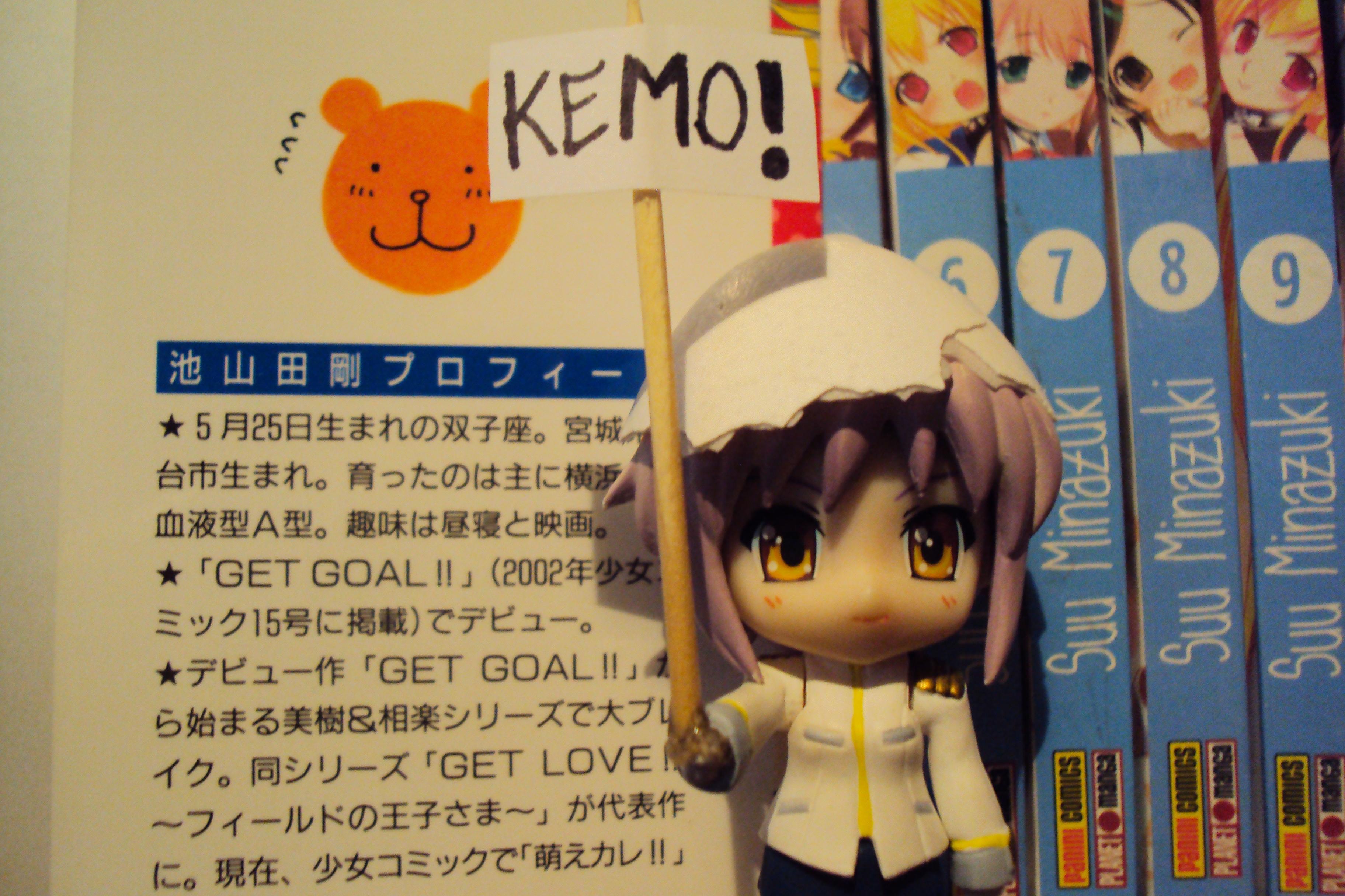 nendoroid_petit good_smile_company nagato_yuki suzumiya_haruhi_no_yuuutsu ageta_yukiwo nendoroid_petit_suzumiya_haruhi_no_yuuutsu_#3
