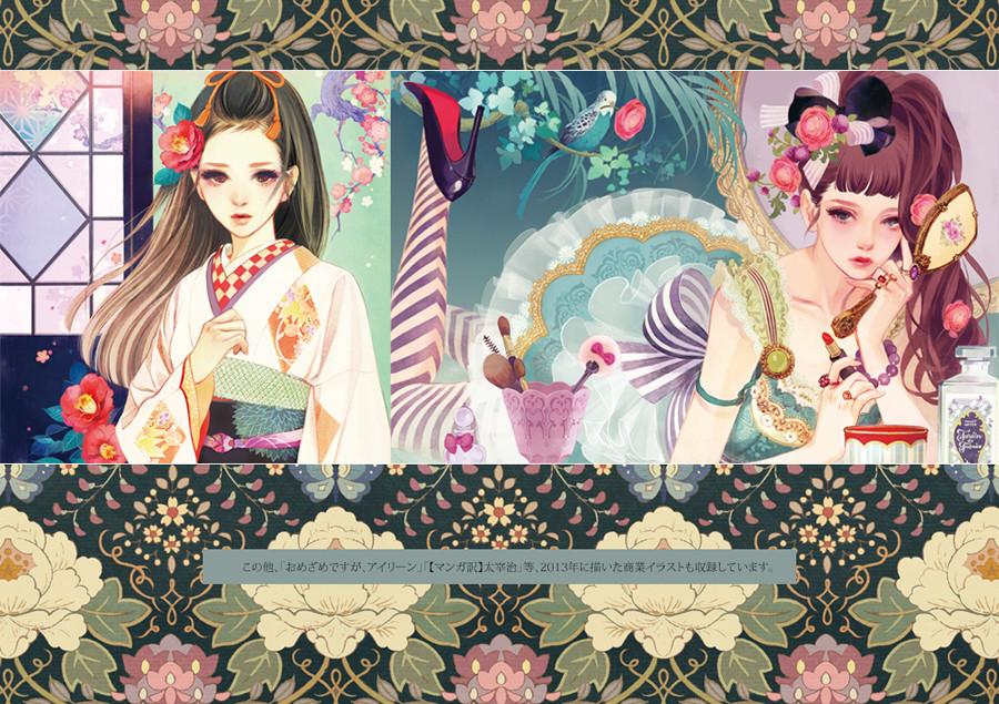 artbook doujinshi rokkaben_sanrinbeni matsuo_hiromi