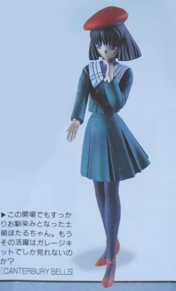 bishoujo_senshi_sailor_moon takeuchi_naoko tomoe_hotaru canterbury_bells