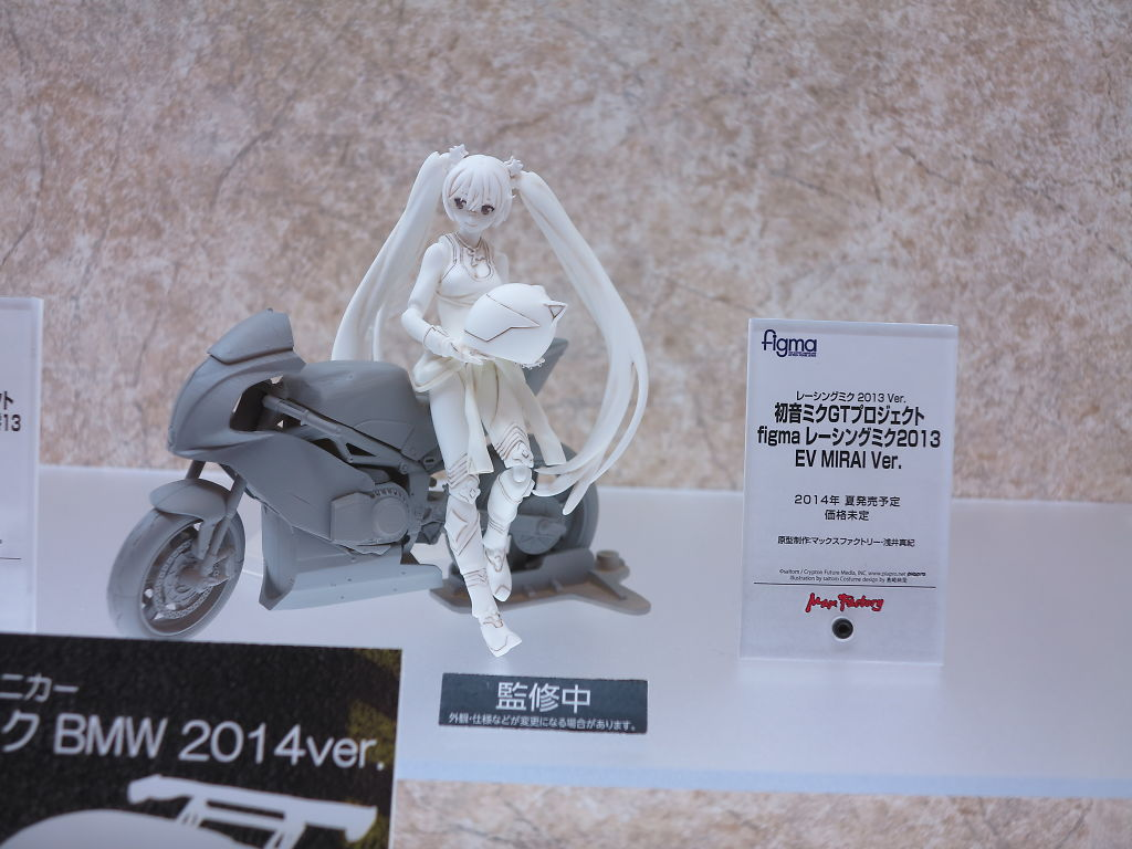 figma vocaloid hatsune_miku max_factory freeing ex:ride crypton_future_media good_smile_racing saito_masatsugu wf2014w