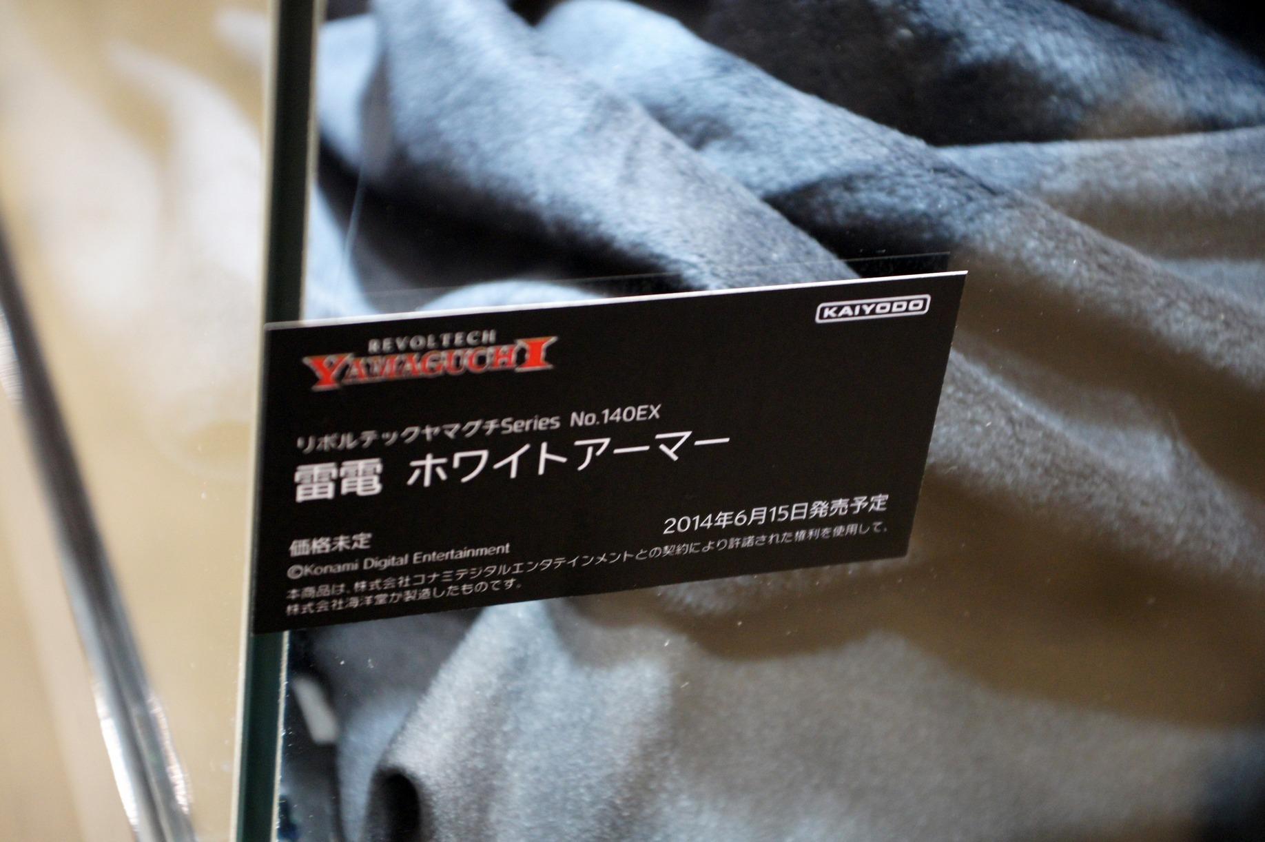 revoltech kaiyodo raiden yamaguchi_katsuhisa metal_gear_rising:_revengeance