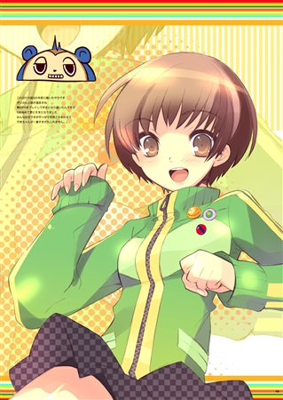 atlus artbook doujinshi shin_megami_tensei:_persona_4 itou_noiji shin_megami_tensei:_persona_3 fujitsubo-machine