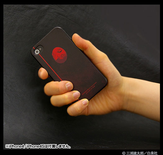 berserk art_of_war iphone_4_case iphone_4s_case