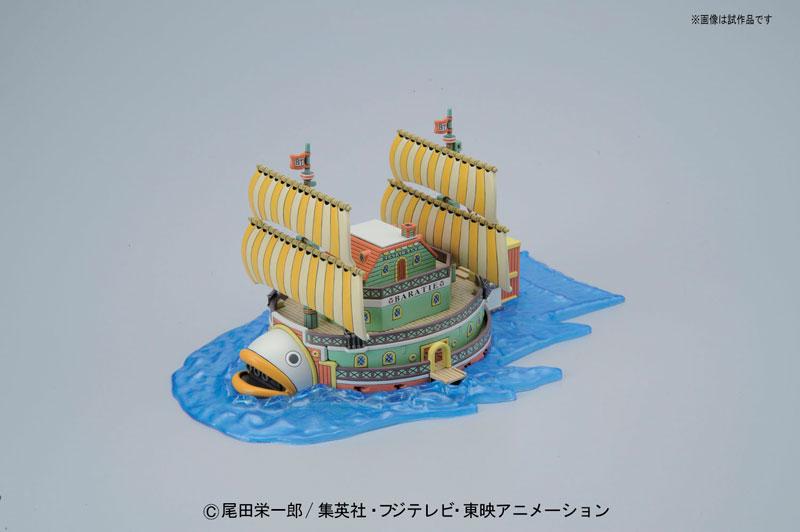 one_piece bandai oda_eiichiro one_piece_grand_ship_collection