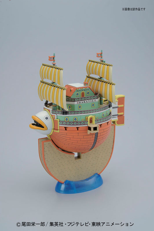 one_piece bandai oda_eiichiro one_piece_grand_ship_collection