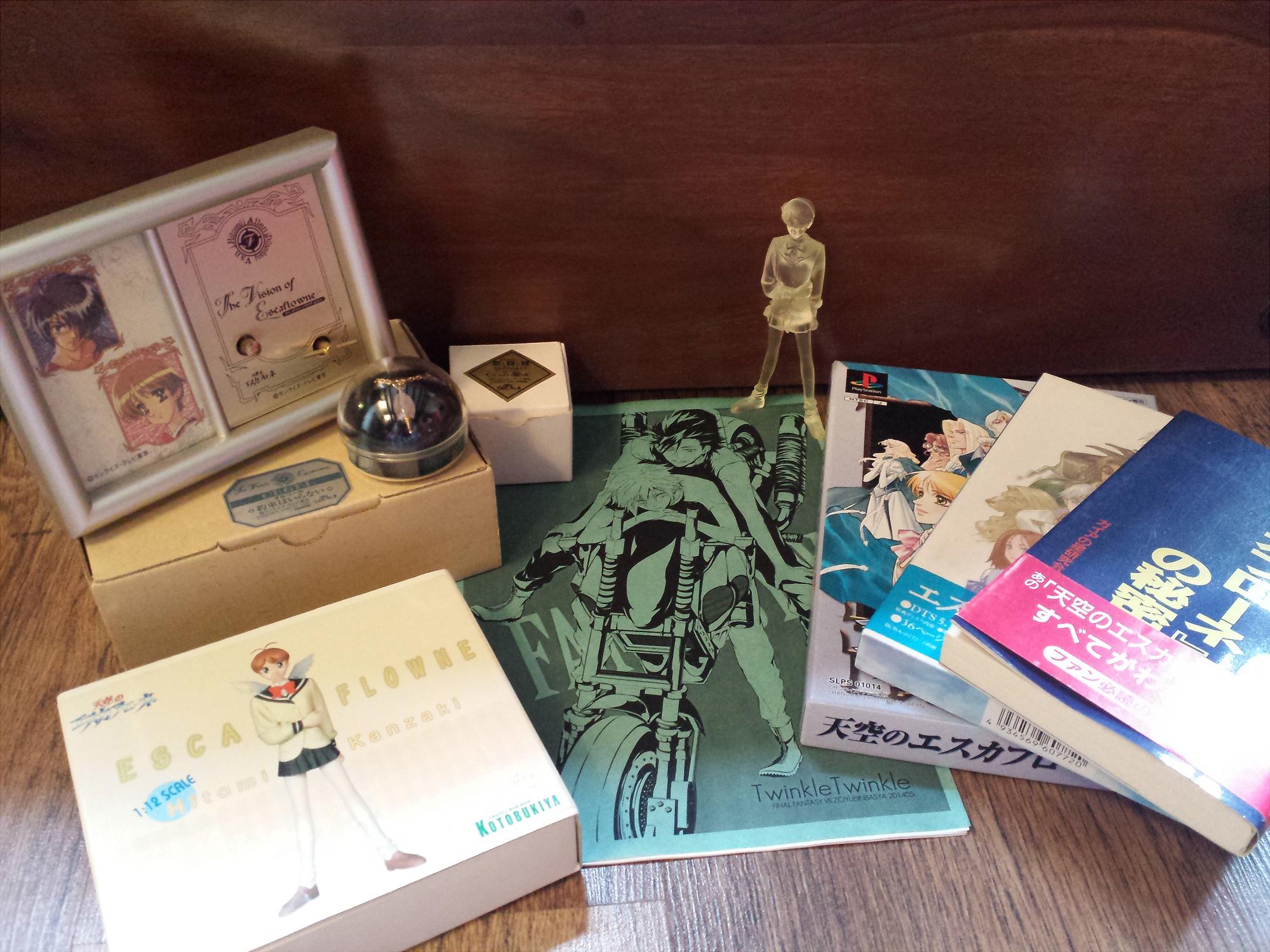 necklace kotobukiya escaflowne bandai dvd music_box movic tenkuu_no_escaflowne kanzaki_hitomi van_fanel kanno_youko ikeda kawamori_shouji ps1_game bandai_visual yuuki_nobuteru data_house
