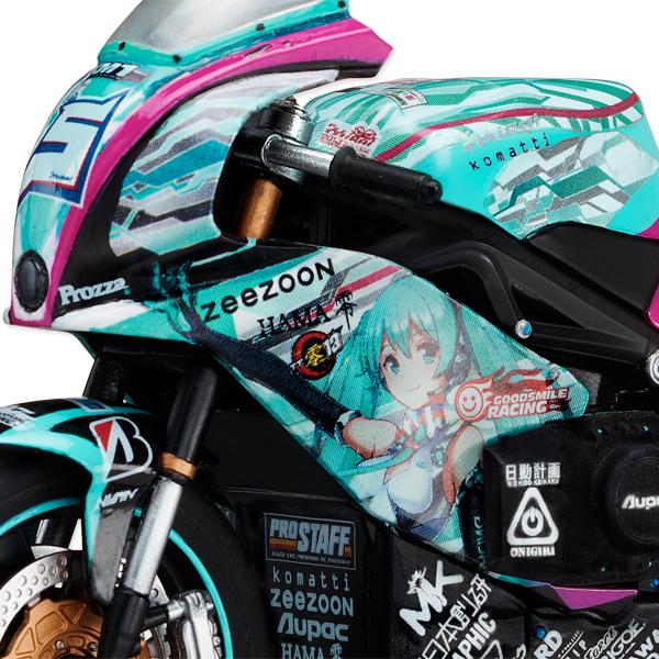 good_smile_racing freeing ex:ride