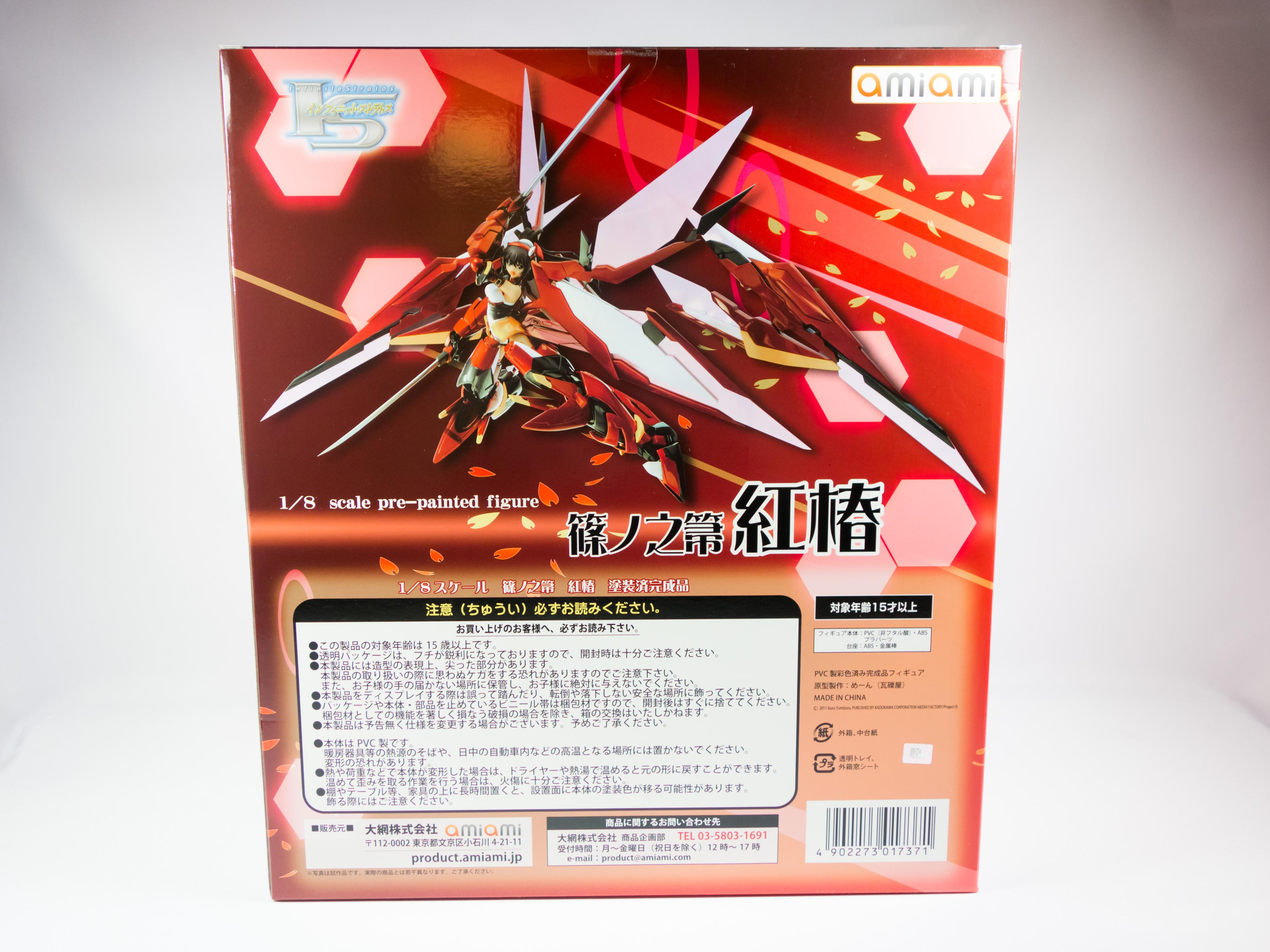 amiami_zero media_factory me-n is:_infinite_stratos shinonono_houki yumizuru_izuru