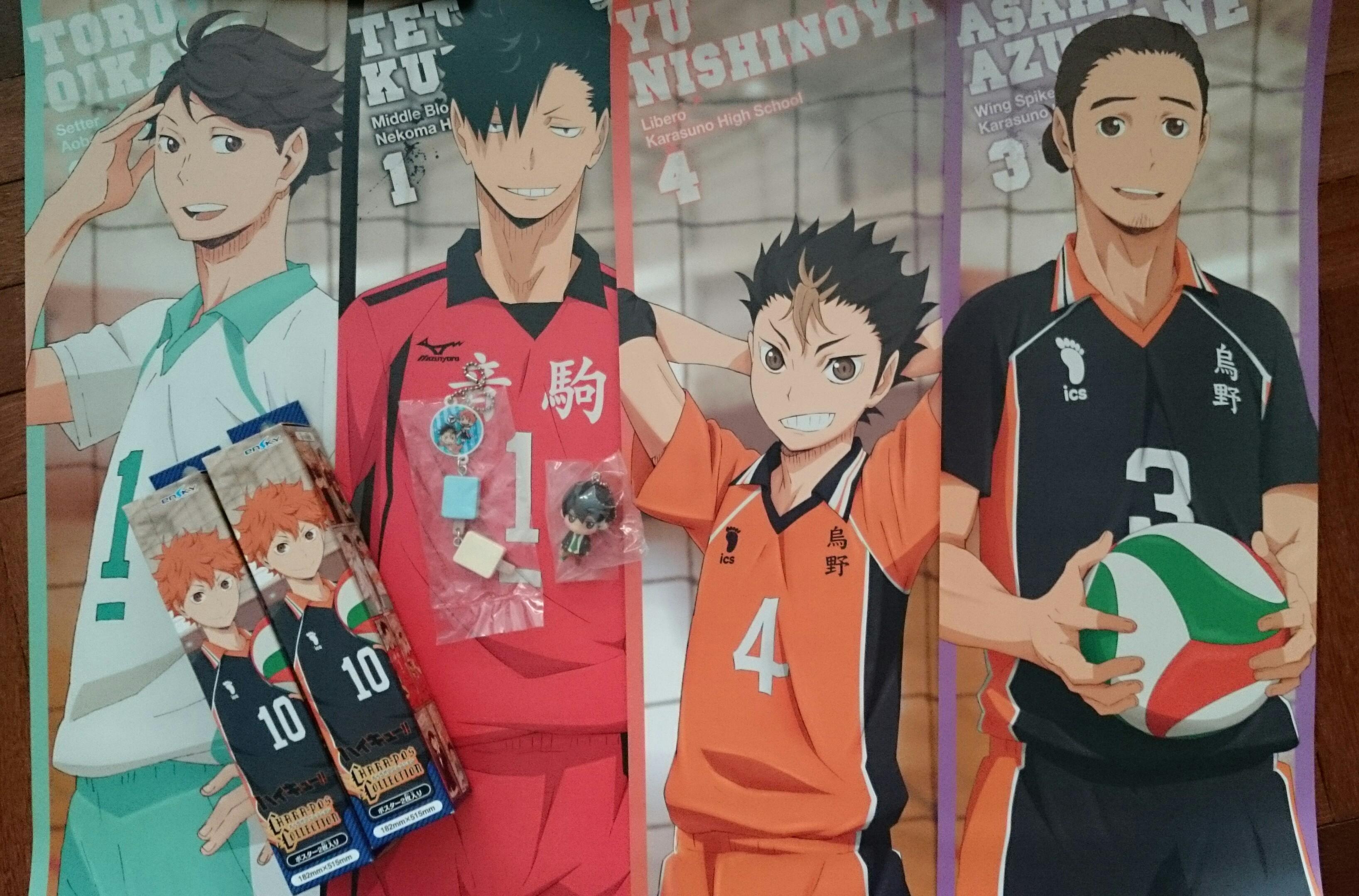 strap poster ensky takara_tomy_a.r.t.s sk_japan kyoto_animation chara-pos_collection haikyuu!! oikawa_tooru hinata_shouyou kuroo_tetsurou nanase_haruka free! ooji_kouji azumane_asahi nishinoya_yuu free!_deformed_mascot_vol._2 haikyuu!!_sakanoshita_shop_mascot haikyuu!!_chara-pos_collection